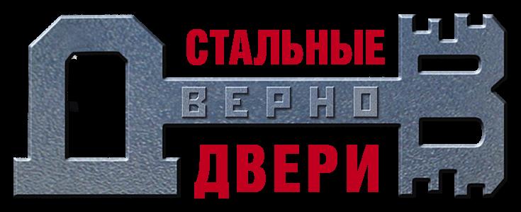 Двернов